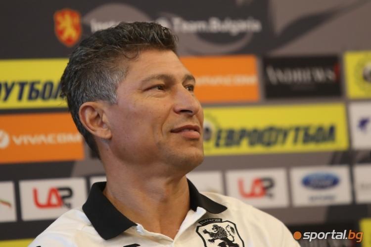 Пресконференция на Красимир Балъков