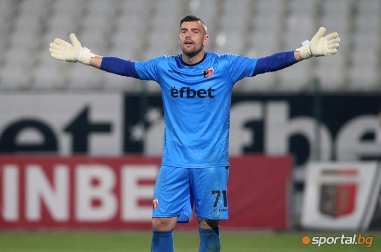 Локомотив (Пловдив) - ЦСКА-София 1:0