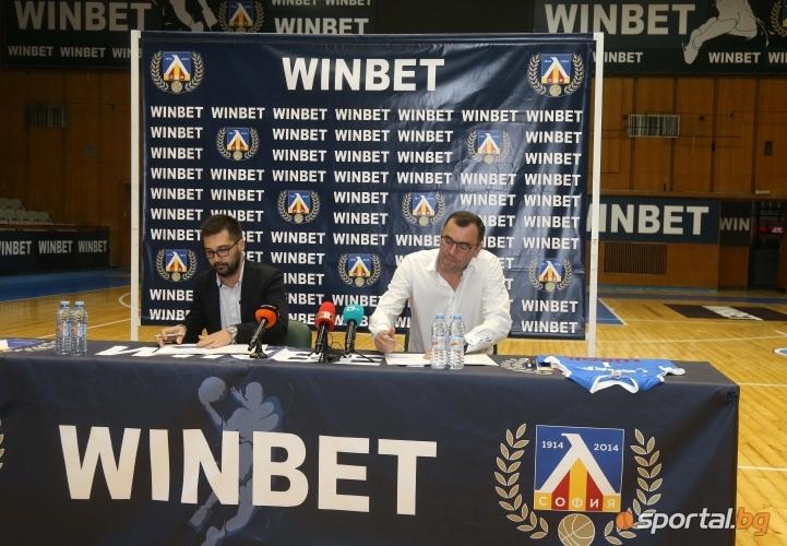 WIN BET става спонсор на Левски Лукойл
