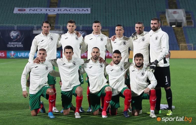 България - Чехия