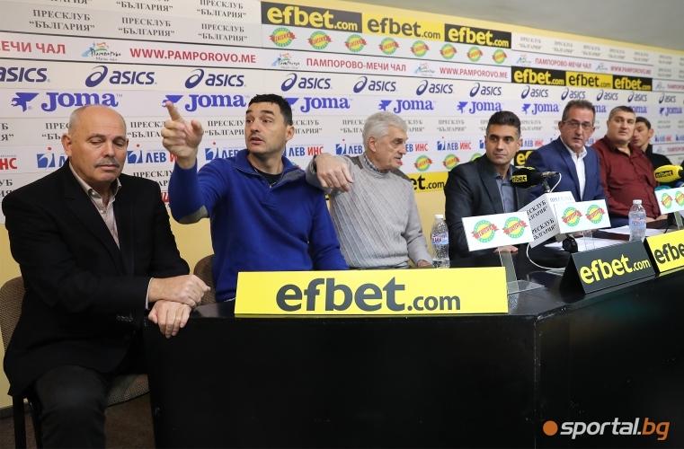 Пресконференция за издигането на президент на българския волейбол