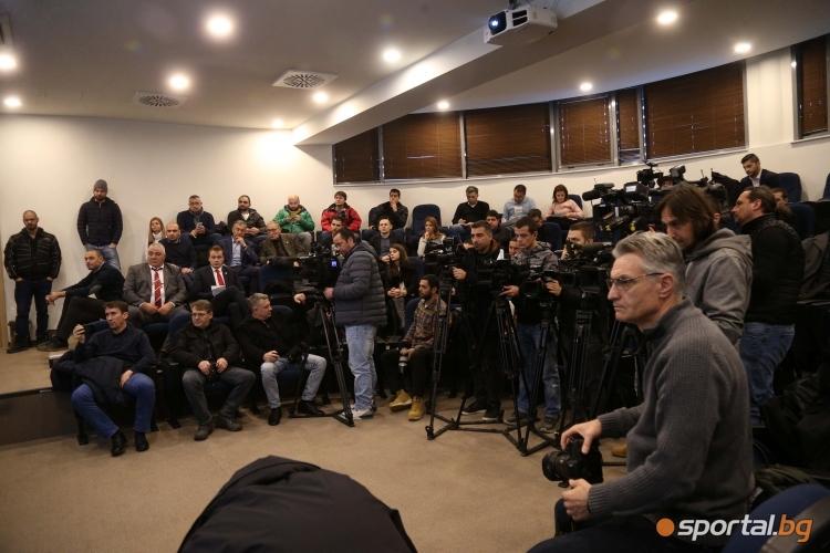 Жребият за Купата на България