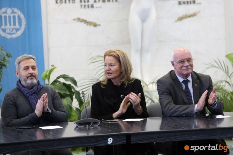 Олимпийска конференция в НСА - с участието на Стефка Костадинова
