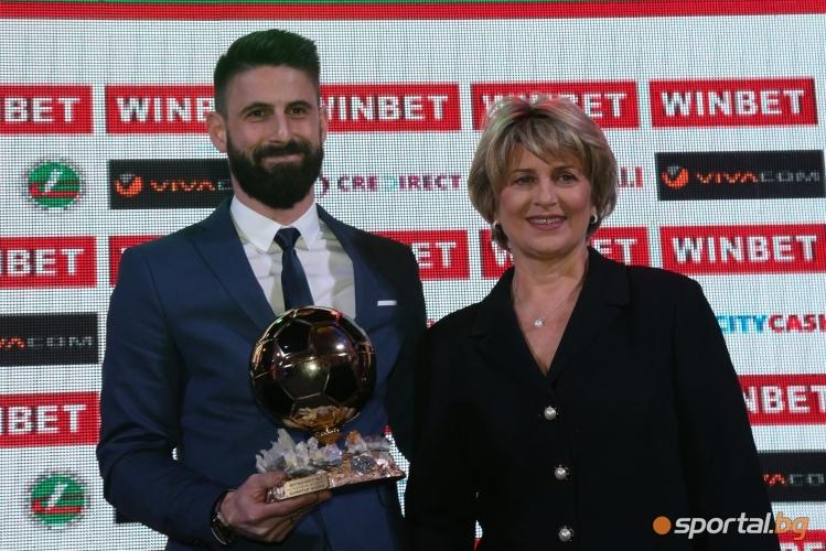 """Церемония """"Футболист на годината 2019"""""""