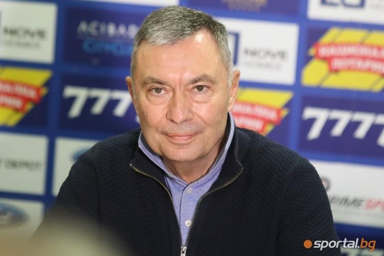 Среща на феновете с ръководството на Левски