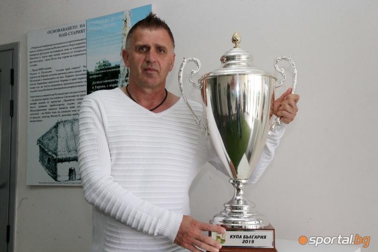 Интервю с Бруно Акрапович