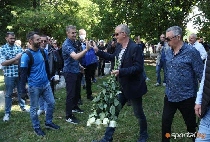 106 години Левски
