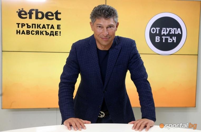"""Красимир Балъков гостува в """"От дузпа в тъч"""""""