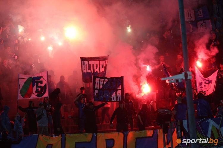 Левски - Локомотив Пловдив