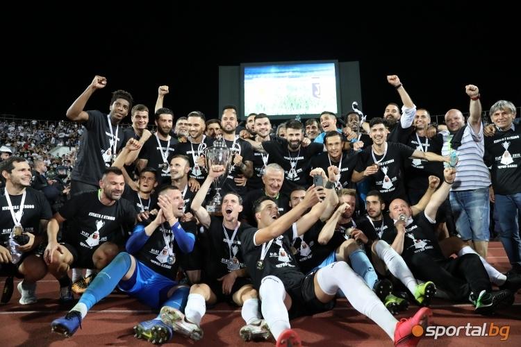 Локомотив (Пловдив) спечелиха купата на България