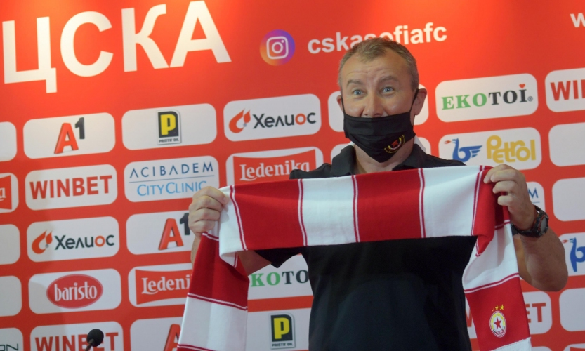 ЦСКА-София представи Стамен Белчев