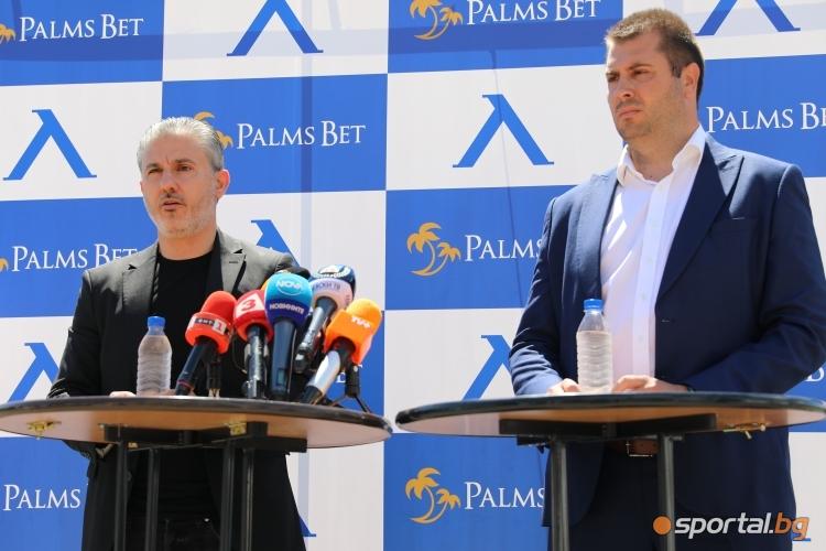 Павел Колев, Лъчезар Петров