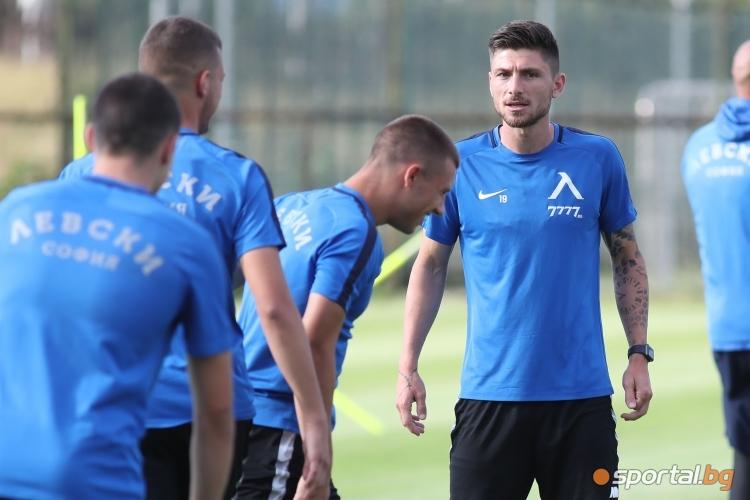 Η πρώτη προπόνηση του Levski για τη σεζόν 2020/2021
