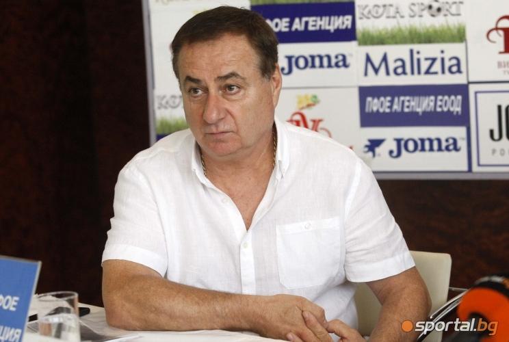 Румен Атанасов