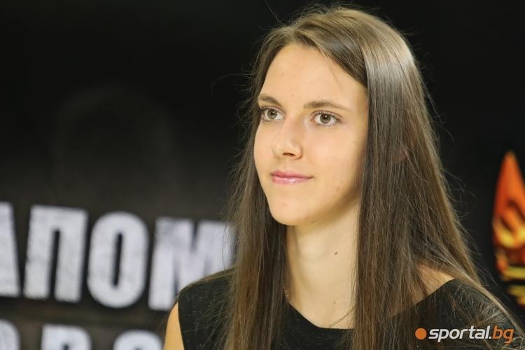 Александра Георгиева