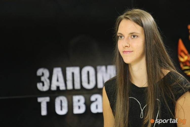"""""""Запомнете това име"""" с Александра Георгиева"""