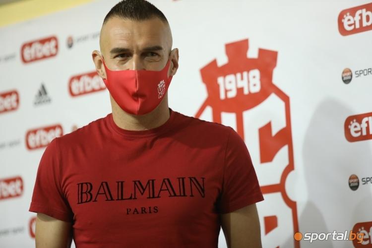 Мартин Камбуров