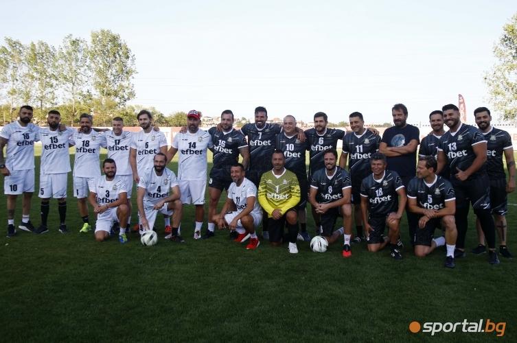 Благотворителен турнир на WIN BET Арена с Благо Георгиев и звезди