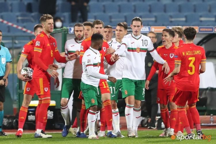 България - Уелс