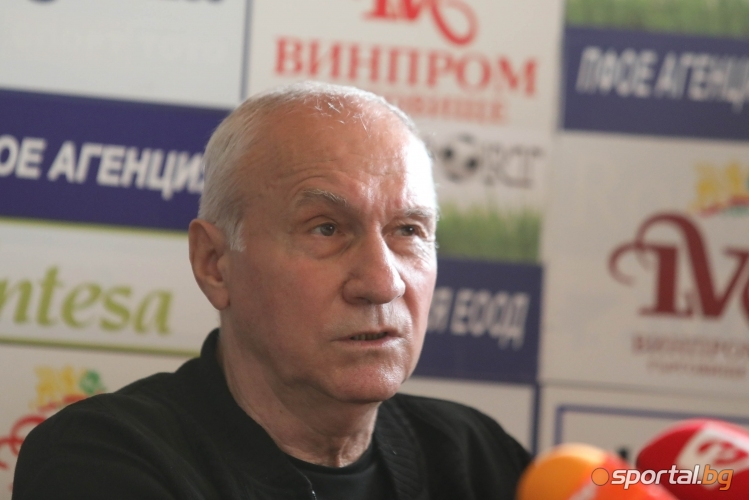 Стефан Аладжов