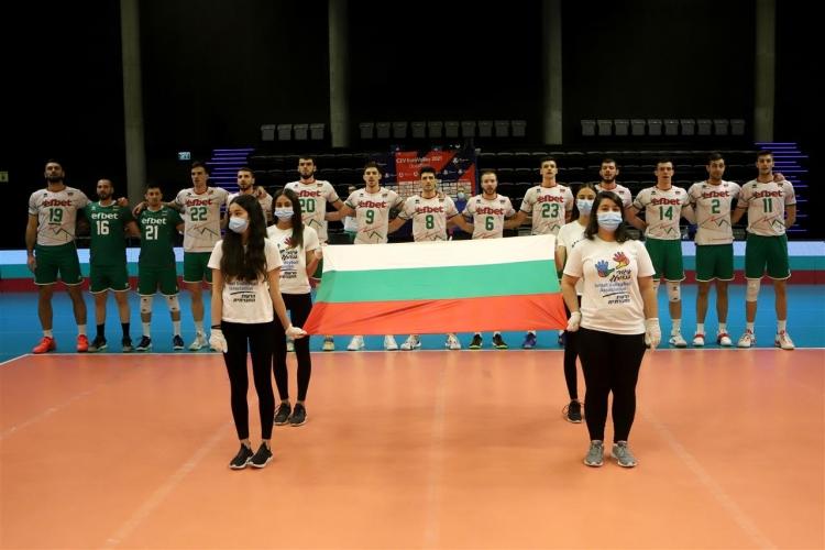 България - Австрия