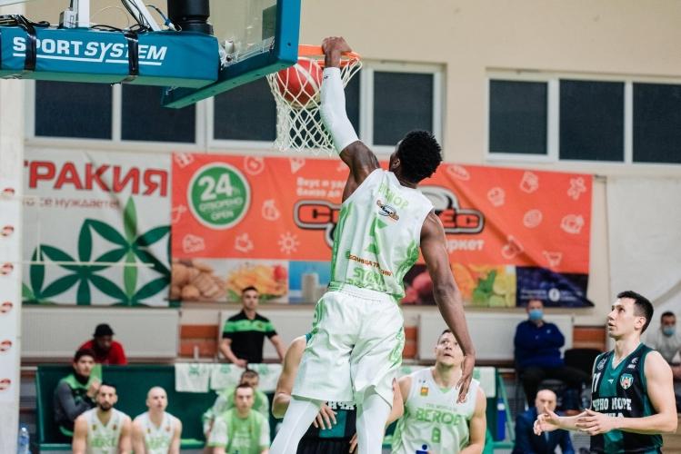 nbl.basketball.bg