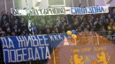Феновете на Етър и Левски във Велико Търново