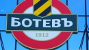 Лукс и класа на новата база на Ботев (Пловдив) в Коматево