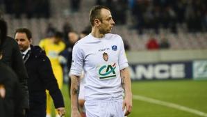 Първият гол на Бербо за Монако