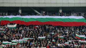 Безредици белязаха мача между България и Хърватия - част II