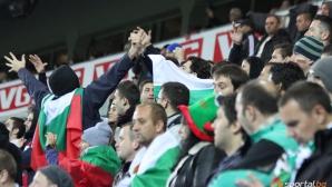 Българската агитка в Осло