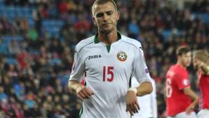 България загуби от Норвегия в Осло