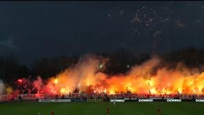 Феновете на ЦСКА и Лудогорец по време на дербито