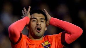 Хетафе - Барселона - 0:0