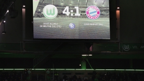 Волфсбург - Байерн (Мюнхен) 4:1