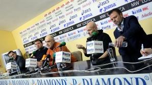 Пресконференция на треньори по футбол