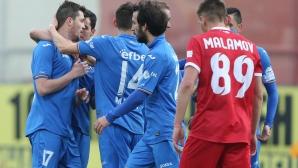 Левски - Хасково 3:0, първи мач за Купата на България