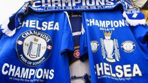 Челси е новият шампион на Англия
