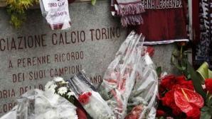 """Почетоха годишнината от смъртта на """"Гранде Торино"""""""