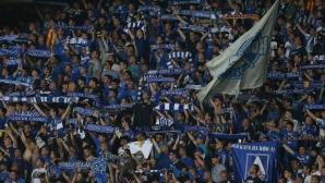 Феновете на Левски и Черно море по време на финала