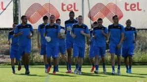 Левски започна подготовка за новия сезон