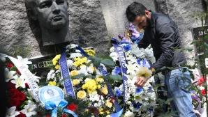 Отборът на Левски почета паметта на Гунди и Котков