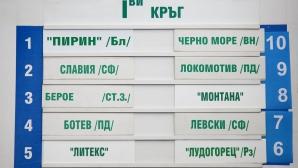 """Жребият за първенството в """"А"""" група през сезон 2015/2016 бе изтеглен днес"""