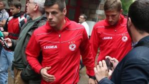 ЦСКА заминаха за лагер в Тетевен