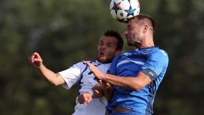 Левски победи Монтана с 2:1 в контрола