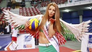 Българските фенове по време на 1/4 финала с Германия