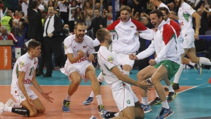 1/4 Финал на Евроволей 2015 - България - Германия II