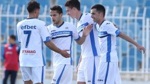 Несебър - Левски 1/8 финал за Купата на България