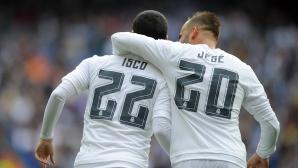 Реал Мадрид - Лас Палмас - 3:1