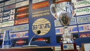 Новак Джокович е спортист на годината в анкетата на БТА